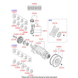 Кольца поршневые (Hyundai-KIA) 2304023972