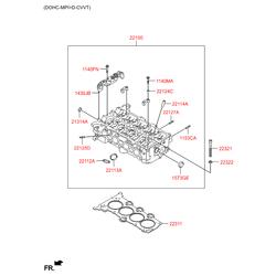 Головка блока цилиндров (Hyundai-KIA) 221002B200