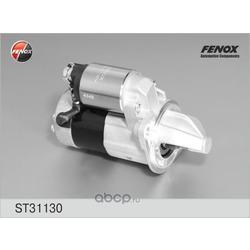 Стартер (FENOX) ST31130