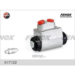 Цилиндр колесный барабанного тормоза (FENOX) K17122