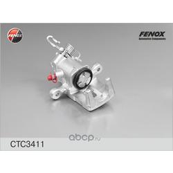 Суппорт тормозной (FENOX) CTC3411