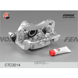 Суппорт (FENOX) CTC3014