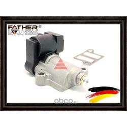 Регулятор холостого хода (FATHER) F729R59