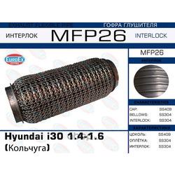 Гофра глушителя (EuroEX) MFP26
