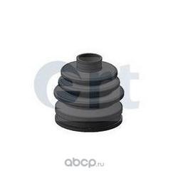 Комплект пыльника приводного вала (Ert) 500273