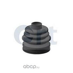 Пыльник шруса наружного (комплект) (Ert) 500039