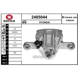 Тормозной суппорт (EAI GROUP) 2485044