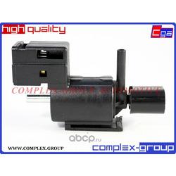 Клапан вакуумной системы (CGA) 11VLV929RA