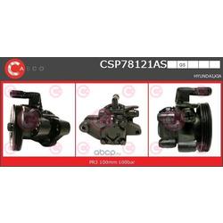 Гидравлический насос, рулевое управление (CASCO) CSP78121AS