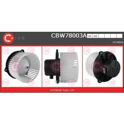 Вентилятор салона (CASCO) CBW78003AS