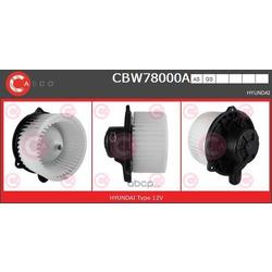 Вентилятор салона (CASCO) CBW78000AS