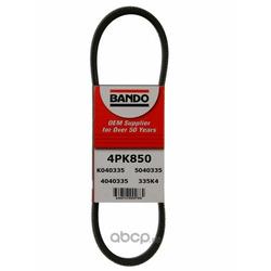 Ремень поликлиновый (Bando) 4PK850