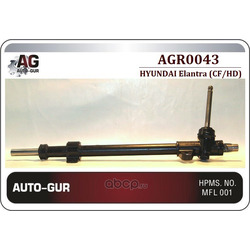 Рулевая рейка без гур (Auto-GUR) AGR0043