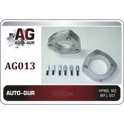 Проставки увеличения клиренса (Auto-GUR) AG013