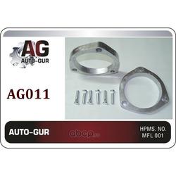 Проставки увеличения клиренса (Auto-GUR) AG011