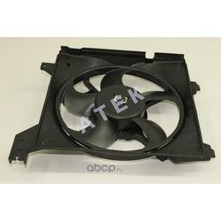 Вентилятор охлаждения двс в сборе (ATEK) 23121600