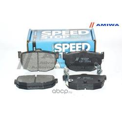 Колодки задние (Amiwa) CD2584