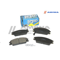 Колодки тормозные дисковые передние (Amiwa) CD11091S