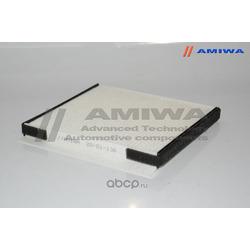 Фильтр салона (Amiwa) 2001138