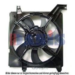Вентилятор охлаждения двигателя (AKS DASIS) 568010N