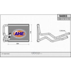 Теплообменник, отопление салона (AHE) 94003