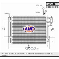 Конденсатор, кондиционер (AHE) 43418