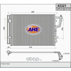 Конденсатор, кондиционер (AHE) 43321