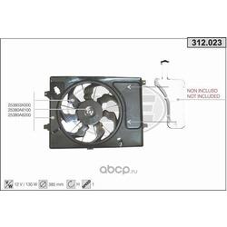 Вентилятор охлаждения двигателя (AHE) 312023