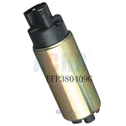Насос топливный (Achr) EFP380409G