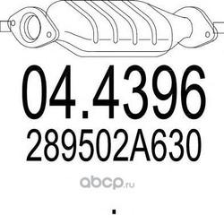 Катализатор (MTS) 044396