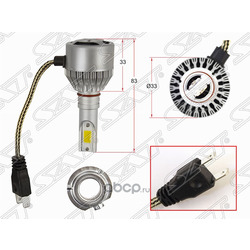 Комплект светодиодных ламп (Sat) STH7LED