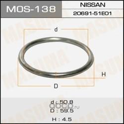 Кольцо глушителя (Masuma) MOS138