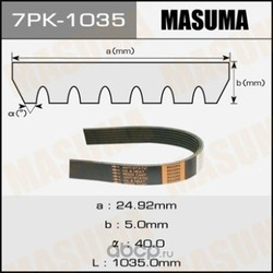 Ремень ручейковый (Masuma) 7PK1035