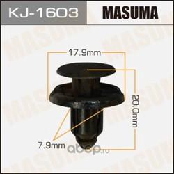 Клипса (пластиковая крепежная деталь) (Masuma) KJ1603
