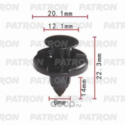 Клипса пластмассовая (PATRON) P370002