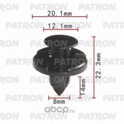 Клипса пластмассовая (PATRON) P370002A