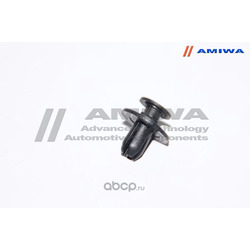 Клипса (Amiwa) 5010071
