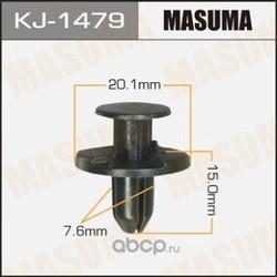 Клипса (пластиковая крепежная деталь) (Masuma) KJ1479