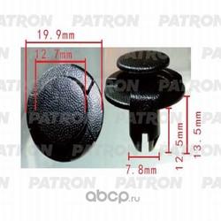 Клипса пластмассовая (PATRON) P370511