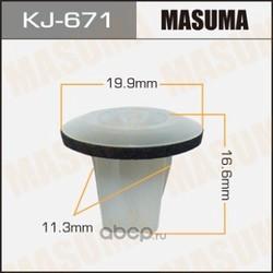 Клипса (пластиковая крепежная деталь) (Masuma) KJ671