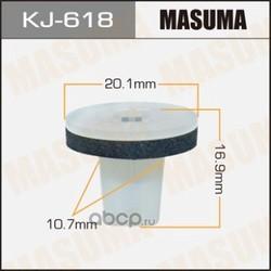 Клипса (пластиковая крепежная деталь) (Masuma) KJ618