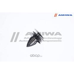 Клипса (Amiwa) 5035045