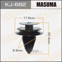 Клипса (пластиковая крепежная деталь) (Masuma) KJ682