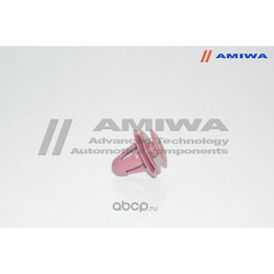 Клипса (Amiwa) 5035025