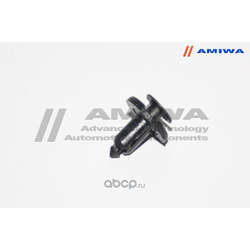 Клипса (Amiwa) 5010050