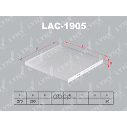 Фильтр салонный (LYNXauto) LAC1905