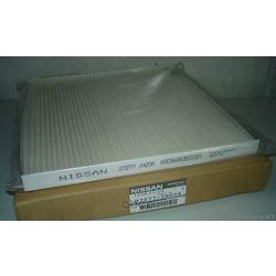 Салонный фильтр (NISSAN) B7277JN20A
