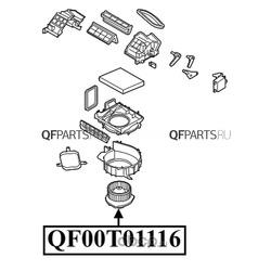 Мотор отопителя салона (QUATTRO FRENI) QF00T01116