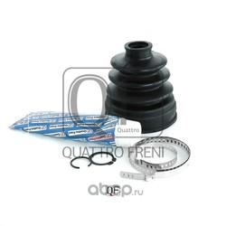Пыльник шрус внутренний комплект 79,5x94x23,5 (QUATTRO FRENI) QF31C00023