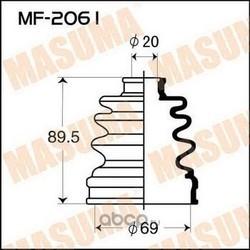 Пыльник переднего шруса наружный (Masuma) MF2061